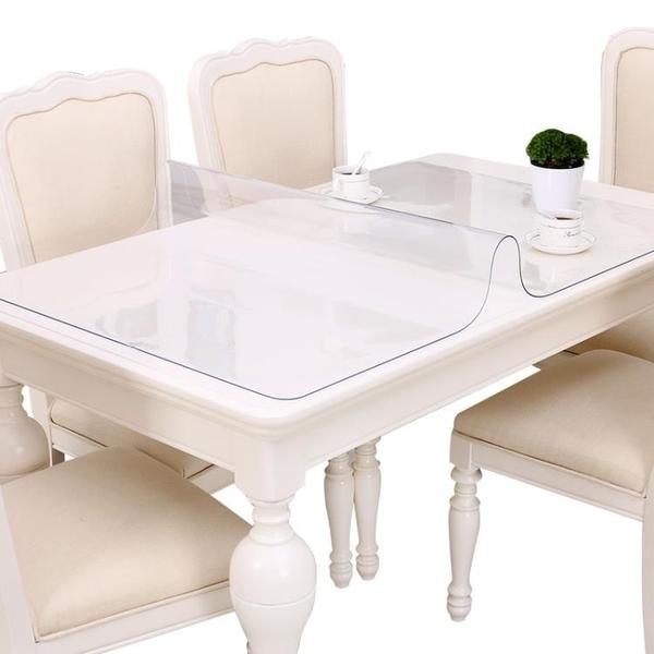 軟玻璃塑料PVC桌布防水防燙防油免洗餐桌墊透明 cf