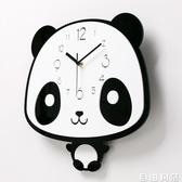 卡通熊貓家用掛鐘可愛鐘表臥室靜音兒童房搖擺現代簡約時尚創意  自由角落