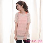 【RED HOUSE-蕾赫斯】簍空幾何圖形針織罩衫(杏色)