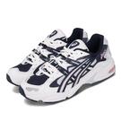 Asics 休閒鞋 Tiger Gel-Kayano 5 OG 白 深藍 女鞋 復刻 老爹鞋 運動鞋【PUMP306】 1022A142102