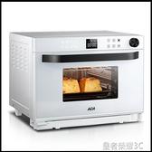 烤箱 蒸烤箱一體機家用台式大容量二合一小型嵌入式蒸汽烘焙電蒸箱YTL 免運