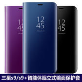 SamSung S8 手機殼 三星 s8 + 手機殼 s9 Plus 翻蓋手機殼 s9 防摔殼 G9600 手機套 note 8 男女款