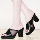 高跟拖鞋 真軟皮夏季網紗粗跟魚嘴涼拖鞋女新款韓版時尚高跟防水臺涼拖鞋女 快速出貨