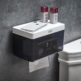 創意防水衛生間紙巾盒免打孔廁所抽紙盒廁紙盒浴室卷紙筒手紙盒架