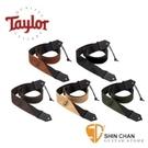 【缺貨】Taylor 6512系列 吉他/貝斯專用原廠麂皮尼龍背帶