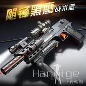 手槍水晶彈槍軟彈槍兒童玩具槍男孩  SJ 衣涵個.