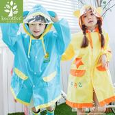 機車雨衣兒童雨衣男童女童幼兒園寶寶小孩兒童雨披帶書包位小學生雨衣 全館9折