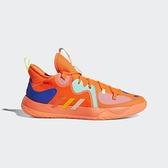 Adidas Harden Stepback 2 [FZ1077] 男鞋 運動 籃球 透氣 緩衝 彈跳 抓地 愛迪達 橘