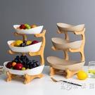 北歐陶瓷糖果盤客廳家用三層水果盤點心盤創意現代年貨干果盤果籃 小時光生活館