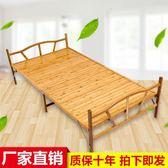 竹床摺疊床多功能家用單人1.2雙人1.5米午休午睡床經濟型簡易涼床WY【百貨週年慶】