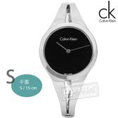 CK AMAZE / K7W2S111 / Addict 癮誘系列鏤空透光手環式不鏽鋼手錶 黑色 31mm