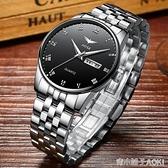 男士手錶防水全自動石英錶超薄時尚非機械男錶 青木鋪子