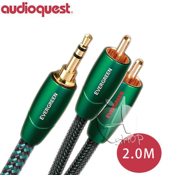 【A Shop】美國 Audioquest Evergreen 訊號線 2M (3.5mm-RCA)
