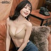 點點蕾絲透氣襯墊無鋼圈造型成套內衣 傾城美人 BCD罩杯 (附贈內褲) - 香草甜心 【40376】