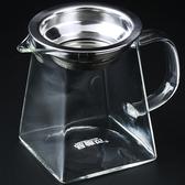 品德坊耐熱高溫玻璃分茶器茶具加厚公道杯茶漏隔茶器茶海四方公杯