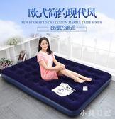 單人午休便攜充氣床墊 雙人加厚加大氣墊床 家用戶外折疊充氣床 js8540『小美日記』