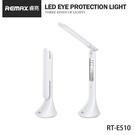 REMAX/睿量 LED折疊多功能檯燈護眼燈 充電觸摸開關 3色溫調光 電子萬年曆 溫度顯示