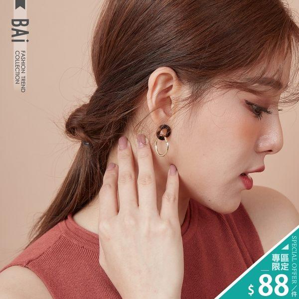 耳環 玳瑁色幾何金屬圓環耳針式耳環-BAi白媽媽【196317】