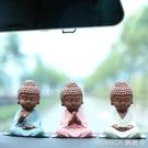 車飾陶瓷如來車載擺件車內用品裝飾品汽車佛...