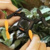 遙控玩具迷你無人機高清航拍飛行器小型專業航模玩具直升超小四軸遙控飛機xw
