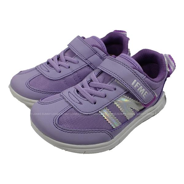 (B8) IFME 日本機能童鞋 Light 護踝 超Q底 學步鞋 IF20-080402 紫色 [陽光樂活]