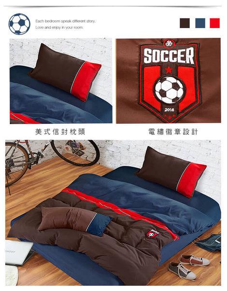 安哥拉 足球運動瘋 被套床包組 / 雙人 / RODERLY