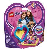 樂高積木 LEGO《 LT41357 》Friends 姊妹淘系列 - 奧麗薇亞的心型盒╭★ JOYBUS玩具百貨