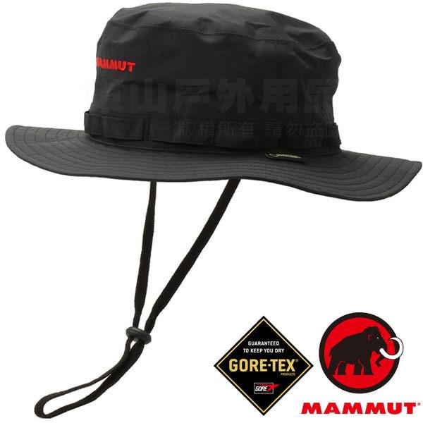 Mammut 1090-05960-0001黑 長毛象 GTX防風防水透氣帽 Gore-Tex登山大盤帽 健行帽/抗UV遮陽帽