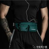 多功能男迷你戶外女運動健身裝備裝手機腰帶斜挎小包跑步腰包ins「安妮塔小鋪」