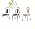 {{ 海中天時尚傢俱 }} C10  摩登時尚 餐椅系列 510-07  圓管優雅餐椅/烤銀腳