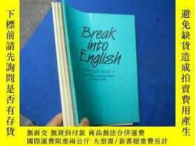 """二手書博民逛書店Break罕見into English《英語突破'學生用書"""" 第"""