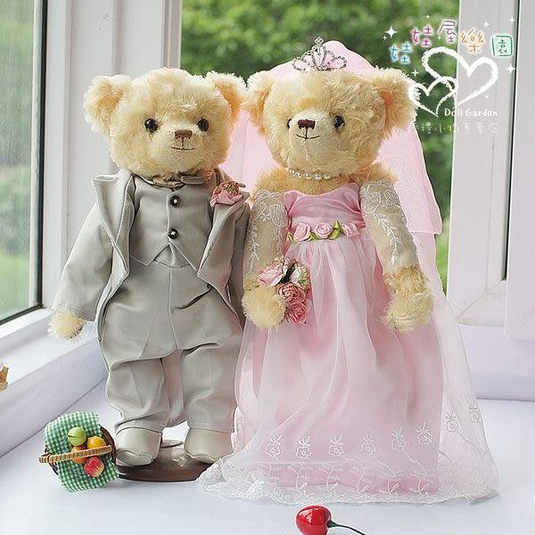 娃娃屋樂園~粉配灰.禮服款-歐風婚紗對熊 每對1580元/婚禮小物/熊熊玩偶/可站立有支架/會場佈置