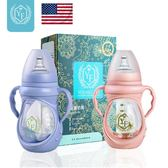 奶瓶永菲奶瓶玻璃新生兒硅膠套寶寶寬口徑防脹氣手柄吸管嬰兒防摔防爆 全館免運折上折