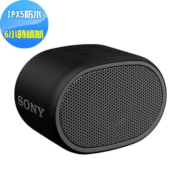 【送SONY貼紙組】)SONY 可攜式藍牙喇叭 SRS-XB01新力索尼公司貨(黑色)