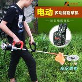 割草機充電式無刷電動割草機背負式園林家用草坪除草機剪草打草機割灌機T