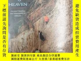 二手書博民逛書店Ascending罕見to Heaven: Ancient Ch
