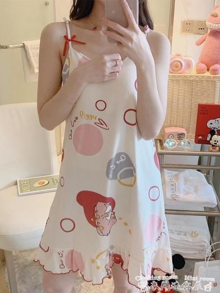 性感睡衣日系可愛帶胸墊睡衣女夏甜美學生吊帶睡裙夏季薄款性感清新家居服 迷你屋 新品