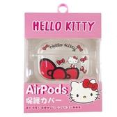 小禮堂 Hello Kitty Apple AirpodsPro 透明保護殼 藍牙耳機盒 耳機保護套 (紅 蝴蝶結) 4710810-65021