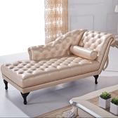 歐式貴妃椅酒店樣板房單人沙發小戶型臥室窗邊躺椅時尚休閒美人榻JY【限時八折】