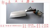 郭常喜與興達刀鋪-四號片刀-銀鋼鐵柄(A00122) 家庭不可或缺的好幫手