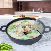 不粘三汁燜鍋韓式不粘湯鍋電磁爐專用火鍋部隊火鍋平底鍋