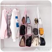 包包收納神器宿舍整理放包包的布藝收納袋掛袋牆掛式家用衣櫃儲物 三角衣櫃ATF