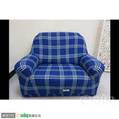 【Osun】圖騰系列-1人座一體成型防蹣彈性沙發套、沙發罩深藍格紋