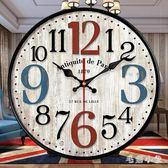 美式復古鐘表掛鐘客廳掛表創意潮流墻鐘現代簡約表家用時間鐘CC3534『毛菇小象』
