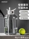 杯子 超大容量大號帶吸管運動健身水壺tritan耐高溫水桶水瓶水杯子 618購物節
