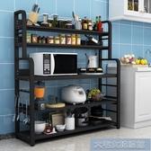 廚房置物架落地式多層微波爐烤箱碗碟儲物架調料收納架家用操作台YJT 快速出貨