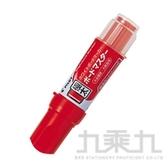 PILOT 可換卡水白板筆(極粗紅) WMBM-25J