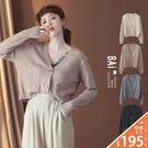 外套 琥珀三釦麻花柔軟親膚毛衣短版罩衫-...