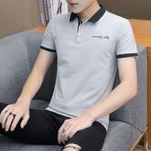 短袖男T恤新品 時尚新款 男士翻領POLO衫韓版潮流裝潮上衣 熱銷88折