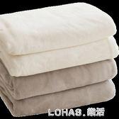 毛毯夏季薄款單人珊瑚絨小毯子法蘭絨辦公室空調午睡毯毛巾夏涼被  樂活生活館